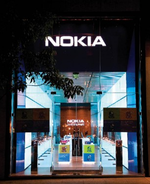 NOKIA_FLAGSHIP copy